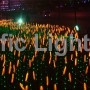 Natural LED Wheat Grass | Products | Pacific Lights Inc.